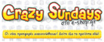 E-shop – Crazy Sundays επιλογές