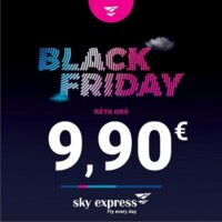 Sky Express Black Friday